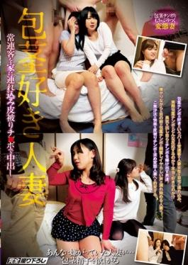 AVNT-025 - Uncut Favorite Wife  Patrons Pies In Tsurekomi Skin Suffer Chi Po In The House – - Tma