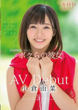 STAR-854 - Yuri Ogura AV Debut - SOD Create