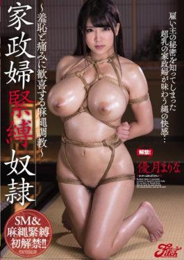 JUFD-832 - Domestic Woman Bondage Slave   Melancholy Rejoiced With Shame And Pain Marenaki Masato - Fitch