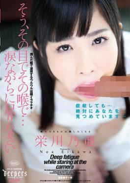 DFE-026 - Yes,With Its Eyes In That Throat … Scrape With Tears Eikawa Ooa - Waap Entertainment