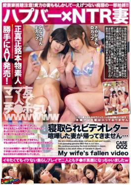 HRRB-054 - The Video Letter Fighting Wife Who Gotten Caught Is Not Returning … CASE002 - Rainbow / HERO
