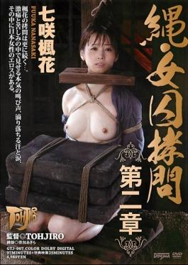 GTJ-007 - Saki Seven Flower Maple Chapter II-rope Torture Xuzhou - Dogma