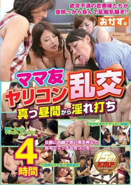 OKAX-282 - Mother Friend Yarikon Orgy Beating From Daytime · 4 Hours - K.M.Produce