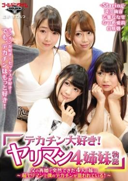 GDHH-005 - Big Penis Love!Bimbo 4 Sisters Story To 4 Sisters Made Suddenly In The Remarriage Of His Father Has Been Targeted Is My Big Penis Ultra Bimbo! - Golden Time