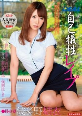 REAL-605 - You Do Anything Because Of The Self-sacrifice Rape Husband Members Of The Wife Yui Hatano - K.M.Produce