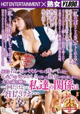 SHE-295 - Familiar Young Man Is Tempting  And Starting To Throb And Would  Mature Woman With A Jealousy And Okuyukashi Of Is I Only Once Wanted A Man Exposing The Adult Of Shame  Our Relationship Only Today  - Hot Entertainment