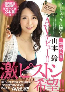 JUY-272 - Hopeful Piston Hope! !A 35-year-old Married Yamamoto Rinsu Debuts AV Adoring Hard Hard. ! Yuan Pin Lovers And Husband Tough Firefighter … Even So,AV Appeared To Satisfy The Missing Desire! ! - Madonna