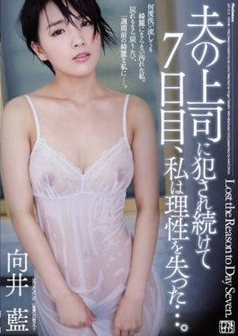 JUY-313 - On The Seventh Day,My Husband  Boss Kept Being Fucked,I Lost Reason. Ai Mukai - Madonna