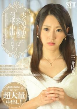 NTR-037 - Many Times The Boss Of Her Husband During The Absence Of The Husband Be Pies  Mitsui Yu乃 - Hibino