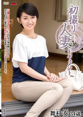 JRZD-767 - First Shot Married Document Maikura - Senta-birejji
