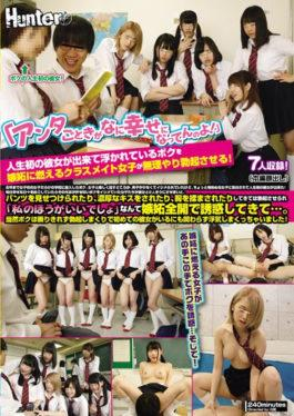 HUNTA-338 - What Makes You Like Happy Now!The First Time In Her Life She Is Made Floating I Will Force You To Jealous Classmate Girls Will Force You To Erect!I Went To A Girls School Full Of Girls Until Last Year.Far From Talking With Girls Fun,Although Few Boys Were Being Bullied … - Hunter