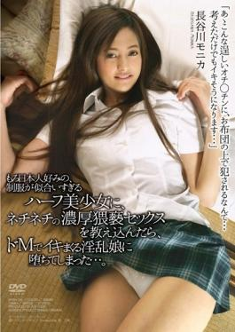 APKH-010 - Of Moro Japanese Taste, In Half Beautiful Girl That Uniforms Are Too Well-matched, Once Instilled A Thick Obscenity Sex Nechinechi, Had Fallen To The Horny Daughter Spree In De M . Hasegawa Monica - Aurora Project Annex