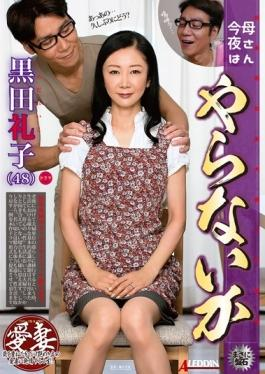 SPRD-896 - Mother Kuroda Or Not Do Tonight Reiko - Takara Eizou
