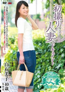 JRZD-747 - First Shot Married Document Document Shiraishi Meiko - Senta-birejji