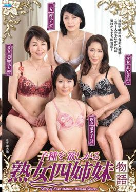 FERA-89 - Milf Four Sisters Story Who Want Children - Senta-birejji