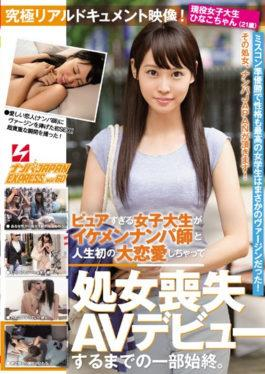NNPJ-261 - Ultimate Real Document Video! A Purely Overly Female College Student Makes A Big Love Affair With A Lucky Man  First Teacher And Loses Her Virginity.Honoko-chan 21 Years Old Active Female College Student Nanpa JAPAN EXPRESS Vol. 60 - Nampa JAPAN