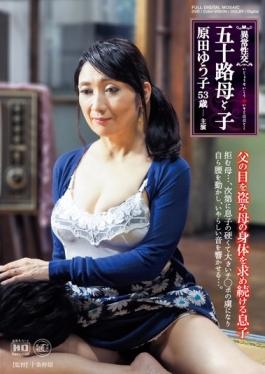 MOM-26 - Son Abnormal Sexual Intercourse, Age Fifty Continue To Seek The Mother And Child Father Eyes Steal The Mothers Body Harada Yuko - Global Media Entertainment
