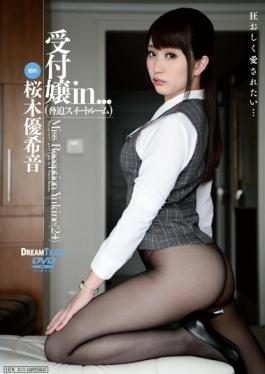 VDD-118 - Receptionist In  [intimidation Suite] Miss Reception Yukine (24) - Dream Ticket