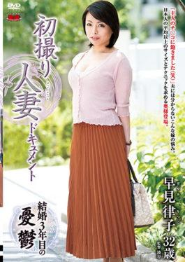 JRZD-751 - First Shot Married Woman Document Riko Hayami - Senta-birejji