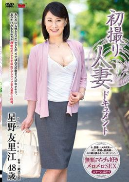 JRZD-766 - First Taking A Wife Document Document Yuie Hoshino - Senta-birejji