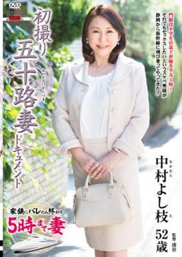 JRZD-605 - First Shooting Age Fifty Wife Document Nakamura Yoshie - Senta-birejji