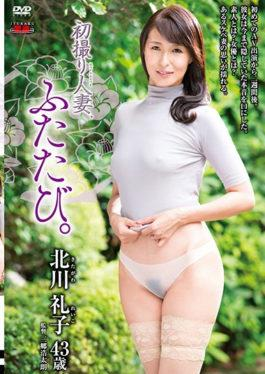 JURA-10 - First Taken Married Woman,Again. Reiko Kitagawa - Senta-birejji