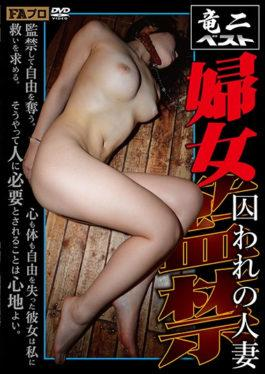 RABS-042 - Women Confinement – Captive Wife – - FA Pro . Platinum