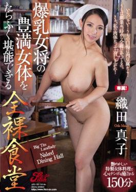 JUFD-780 - Full Bare Dining Room Oda Mako Able To Fully Enjoy The Rich Female Body Of The Bomber Teenager - Fitch