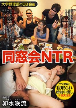 TKI-064 - Alumni Association NTR Utsu Erections!Lie Down And Get Married Cum Inside Out - Mad