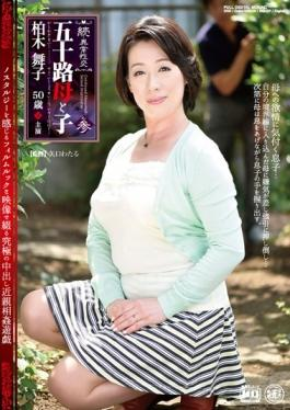 NMO-03 - Age Fifty Mother And Child å…¶nosan Maiko Kashiwagi - Global Media Entertainment