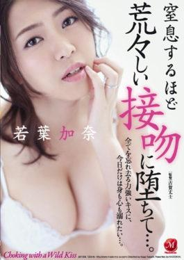 JUY-308 - It Fell Into A Rough Kiss As It Suffocates …. Wakaba Kana - Madonna