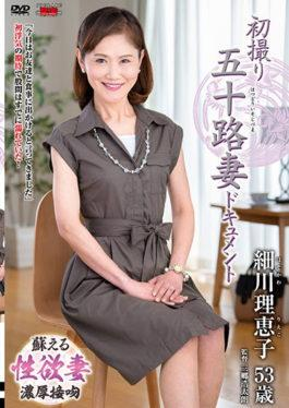 JRZD-730 - First Shot Taken 50th Wife Document Document Riko Hosokawa - Senta-birejji