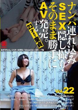 SNTH-022 - Nanpa Brought In SEX Secret Shooting · AV Release On Its Own.Will Be 23 Years Old Virgin Vol.22 - Sou Mi Sha / Mousou Zoku