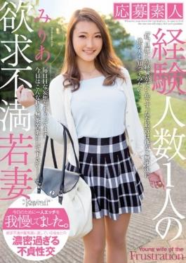 KWSD-013 - Applicants Amateur Experience Number One Frustration Young Wife Milia - Kawaii