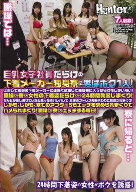 HUNTA-355 - Big Boobs Female Employee Full Of Underwear Men In A Single Dormitory A Man Is Me!I Went To Tokyo And Had A Lucky Job With An Underwear Maker In The City And When I Entered A Single Dormitory There Were Only Women!In The Workplace And In The Dormitory Everywhere With Female Underwear Appearance Erects For Another 24 Hours!If You Think You Managed To Keep It Hidden Permanently … - Hunter