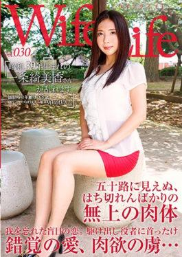 ELEG-030 - WifeLife Vol.030 · Ichika Ikumi Who Was Born In Showa 39 Is Disturbed · The Age At The Time Of Shooting Is 53 Years · Three Size Starts From 90/60/82 - Sex Agent