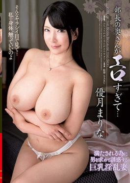 VEC-288 - The Manager Wife Is Too Erotic … Mariki Yuki - Venus