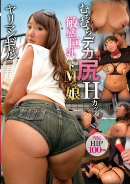 TBTB-062 - Mako Ignorance Ignorance Deca-ass H Cup Sensitive Busty De M Tsu Daughter Bimbo Gal Ayanami - Crystal Eizou