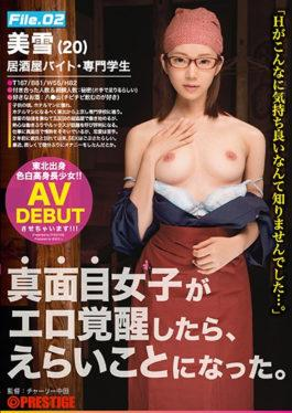 AKA-044 - If Serious Girls Woke Up Erotic,It Came To Be A Big Deal. File.02 - Prestige