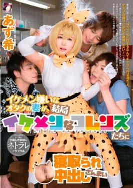 MRSS-046 - Ikemen Dislikes Otaku Wife,After All,Tossed By Handsome Friends And Creampie Zanzai Zazumi - Misesu No Sugao / Emanuel