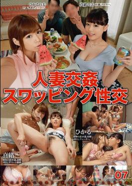 TKI-065 - Housewife Ganging Swapping Sexual Intercourse 07 Husbands Who Want To Be Taken Down And Wives Accepting Their Desires - Mad