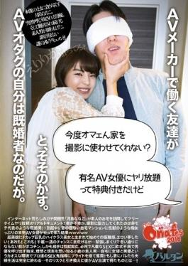 ONGP-060 - Friends Working In The AV Manufacturers do Not Let Me Use This Time Omae N A House In Shooting?And Im With Benefits I Spear Unlimited Famous AV Actress, It Instigates.Your AV Nerd Buts A Married Person. Island Nanako - Barutan