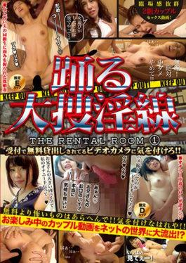 MCT-020 - The Dancing Majutsu Line THE RENTAL ROOM 1 - Prestige