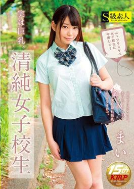 SUPA-223 - Actually Big Tits,Seijin Girls School Student Popularity - S Kyuu Shirouto