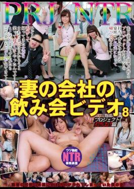NKKD-045 - Drunk PRJNTR Wife Company Drinking Party Video 8 - JET Eizou