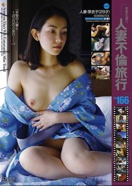 C-2094 - Married Affair Travel # 166 - Go-go-zu