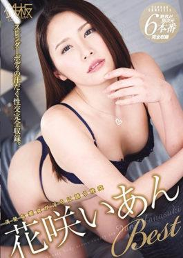 TOMN-120 - Iron Plate Complete Hanasaki Ian BEST Sexual Intercourse For A Beautiful Beautiful Lascivious Invitation - TEPPAN