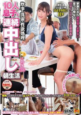 SDDE-511 - Cooking · Washing · Libido Treatment 10 Son And Continuous Creampie Morning Living 38 - SOD Create