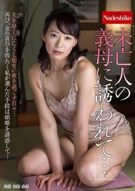 NATR-506 - By Being Invited To The Mother-in-law Of The Widow  Yabe Hisae - Nadeshiko