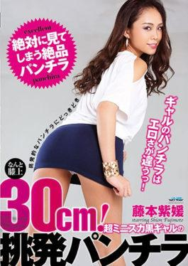 GXAZ-099 - What A Knee On 30cm!Provocation Skirt Fujimoto Of Ultra-mini Skirt Black Gal Murasakihime - Janesu